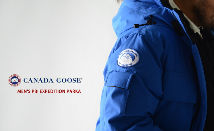 Canada Goose' arctic expedition parka