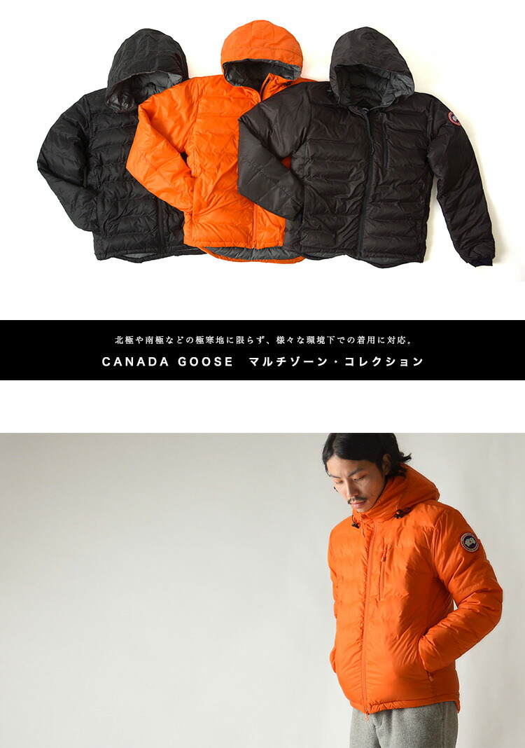 Canada Goose hats outlet official - Crouka | Rakuten Global Market: CANADA GOOSE Canada goose LODGE ...