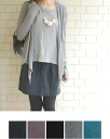 alternative FAS stevie / wrap Cardigan (5 colors)