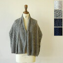 deep blue Deep Blue wool low gauge knit cardigan .73309 (all four colors) (free)