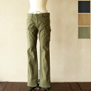 10 / 29 Up to 9:59! d.m.g(DMG), Domingo ブロークンツイル stretch military pants z 13-670 (3 colors) (SS, S, M, L)