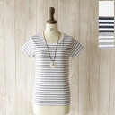 All three colors of horizontal stripe / plain fabric T-shirt, ur-2038( )(M) with denicher デニシェアンカーモチーフネックレス