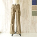 d.m.g(dmg) Domingo cotton color cargo pant .13-478t (all three colors) (SS, S M, L))