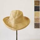 Helen kaminski Kaminski provence 10 / raffia crochet hats (5 colors)