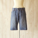 Kato ' Cato vintage wash buckle denim shorts-kp12009v1 (free)