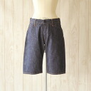 Kato ' Kato won wash buckle denim shorts and kp12009w1 (free)