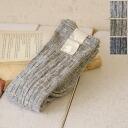 1 / 13 up to 11:59! Meri ja kuu Meri Yaku proponia footsteps / linen argument aligned long socks, 43 (3 colors) (free)