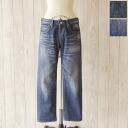 mizuiro ind. Blue India cotton 4 / 5-length denim pants 3-24084 (2 colors) (S, M, L)