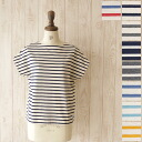 orcival オーシバル / オーチバル cotton wide T shirts-rc-6705 (8 colors) (M-L)
