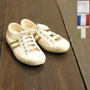 inn-stant instant canvas/ canvas sneakers .737554 (all three colors)