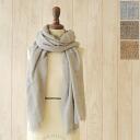 faliero in sarti falierosulti 0013 azzura / modal / cashmere fringe scarf, 1161807 (3 colors)