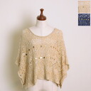 All two colors of balcony and bed balcony and bed Lacey alane pattern spangles pullover, 2b2kpl808( )(free)[10P02Aug14]