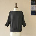 alternative alternative madera crop top and French Terry 3 / 4 Dolman short PR over 09842 (3 colors) (M)
