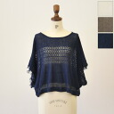 dualite デュアリティ 2way openwork knit .2212003 (all three colors of )(M))