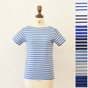 All seven colors of Orcival オーシバル / オーチバル bee emblem/ 40/2 stripe short sleeve T(unisex), rc-6774( )[10P02Aug14]