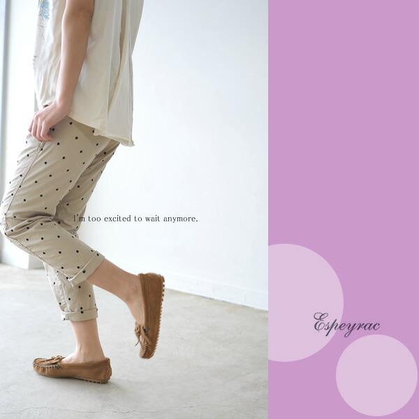 espeyracエスペラックcormagaax点阵裁剪裤子1313504(3色)(m