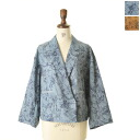 All two colors of Balcony and Bed Denim balcony and bed denim arabesque pattern retro-chic denim jacket, 3b3fjk771( )(free)