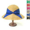 12 / 4 Up to 3:59! Abu Abu cotton color ribbons natural-based paper hat and nh-018 (6 colors)