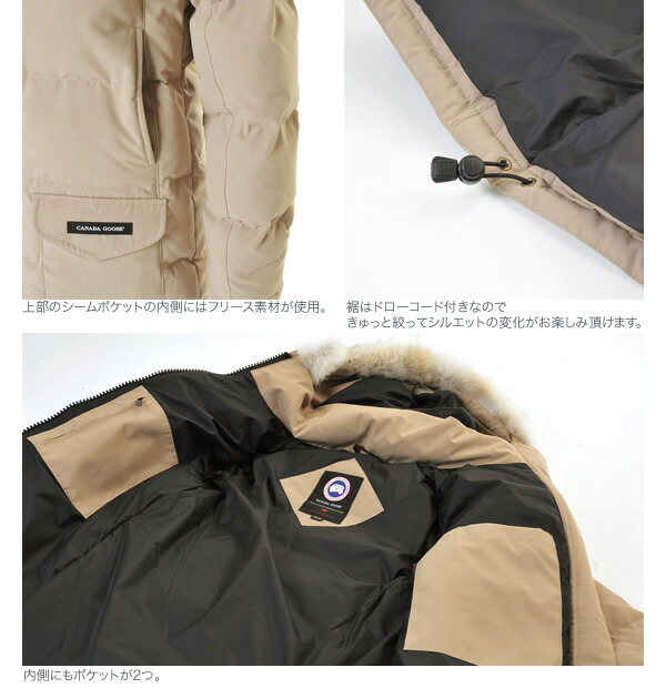 Canada Goose parka outlet official - Crouka | Rakuten Global Market: CANADA GOOSE Canada goose SOLARIS ...