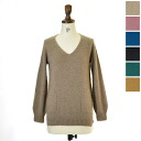 ieri イエリ V neck earth color cashmere pullover .174-914 (all five colors of )(free))