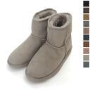 12 / 4 Up to 3:59! EMU EMU Stinger Mini / スティンガーミニ Sheepskin boots & w10003 (7 colors)