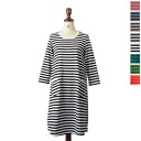 Marimekko Marimekko Tasaraita タサライタ / TIIA bordered piece, 5234139986 (4 colors) (XS-S)