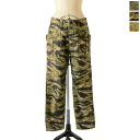 -A Vontade アボンタージ Fatigue Trousers and camouflage テーパードトラウザー pants vtd-0270-pt (2 colors) (unisex)