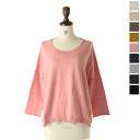 tumugu Zheng ランダムリブ ワイドニット / sweater-tk14101 (9 colors) (free)