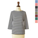 marimekko marimekko TASARAITA タサライタ /ILMA three-quarters sleeve horizontal stripe cut-and-sew .5263139817.5243140770 (all eight colors of )(XS, S, M))