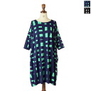 marimekko marimekko Harso ハルソ /RISTIIN wide one piece .5243140429 (all two colors of )(S, M))