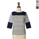 All grandma mama daughter Granma mom daughter color horizontal stripe three-quarters sleeve cut-and-sew, gc411381( three colors of )(S, M)