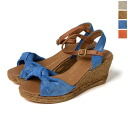 gaimo Gaim NURIA espadrille sandal & nuria-cd (4 colors)
