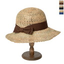 Santelli Francesca サンテッリ Francesca grosgrain Ribbon straw hat, 38681 (3 colors) [fs04gm]