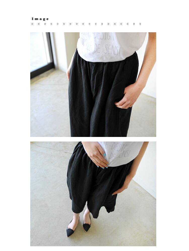 Keren Kelen, Renee linen and easy culotte lkl15hpt13 (3 colors) (S & M ...