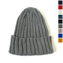 10 / 28 Up to 23:59! Leuchtfeuer ロイフトフォイヤー GOTLAND / rib knit Cap (all 12 colors) (unisex)