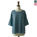 Marimekko Marimekko Tasaraita Jersey/BAIJI border t-shirt 5253242301 (2 colors) (S & M)
