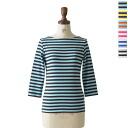 Marimekko Marimekko TASARAITA タサライタ /ILMA 3 / 4 sleeve border-5263139817.5243140770 (8 colors) (XS, S, M)