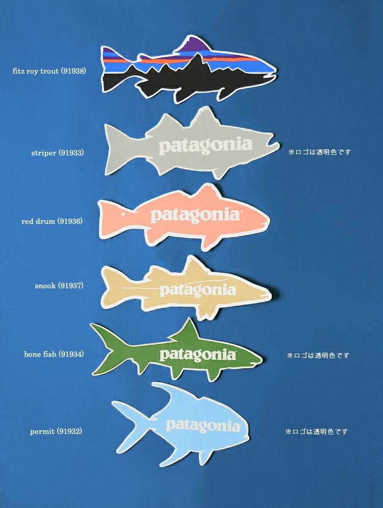 Crouka rakuten global market patagonia patagonia fish for Patagonia fish sticker