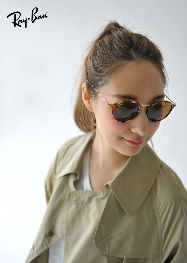 ray ban round sunglasses name  orb2447f ray ban ray ban round round sunglasses eyewear