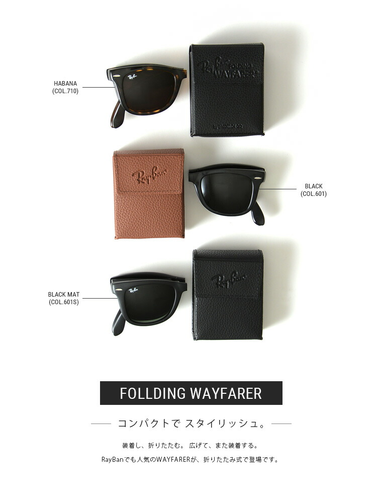 ray ban folding sunglasses case  ray ban folding case