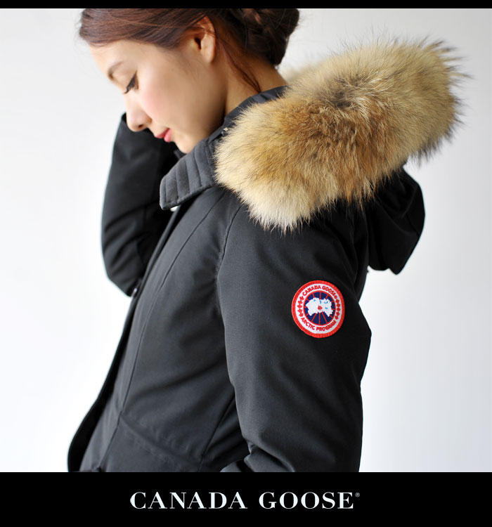 Canada Goose' official zip code