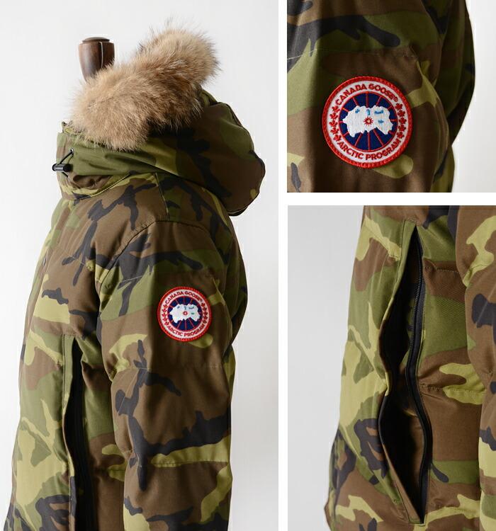 canada goose jackets saskatoon