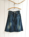 d.m.g17-206d Domingo classic denim skirt - blue ...