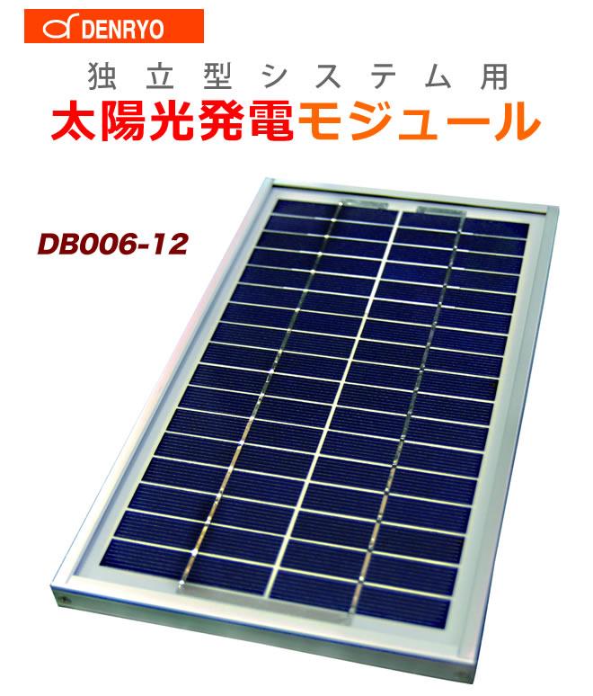自転車の 自転車 スマホ 充電 ソーラー : ... ソーラー発電 ソーラーパネル