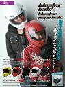DAMMKIDS BLASTER POPO BALS★담킷즈브라스타포포바르스후르페이스헤르멧트킷즈쥬니아뾭/DAMMTRAX/담트락스/오토바이용/헬멧/후르페이스/오프 로드/쉴드 부속/어린이용