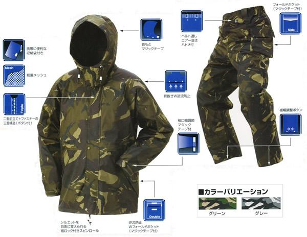 スーツ M~3L 上下セット メンズ ...