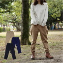 With cute big D * g * y Twill solid Cara pants and straight bottom size Nordic clothing limited fashion fashion sale price limited natural casual store Rakuten long women clover over 5,400 Yen
