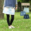 LARU ( Larue ) ウエストゴムヴィンテージ knee-length denim skirt and large size ladies/natural/casual / dress 02P31Aug14