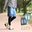 LARU ( Larue ) stretch MIDI-length denim skirt, knee-length / size larger and the [ladies/natural/casual / chic]