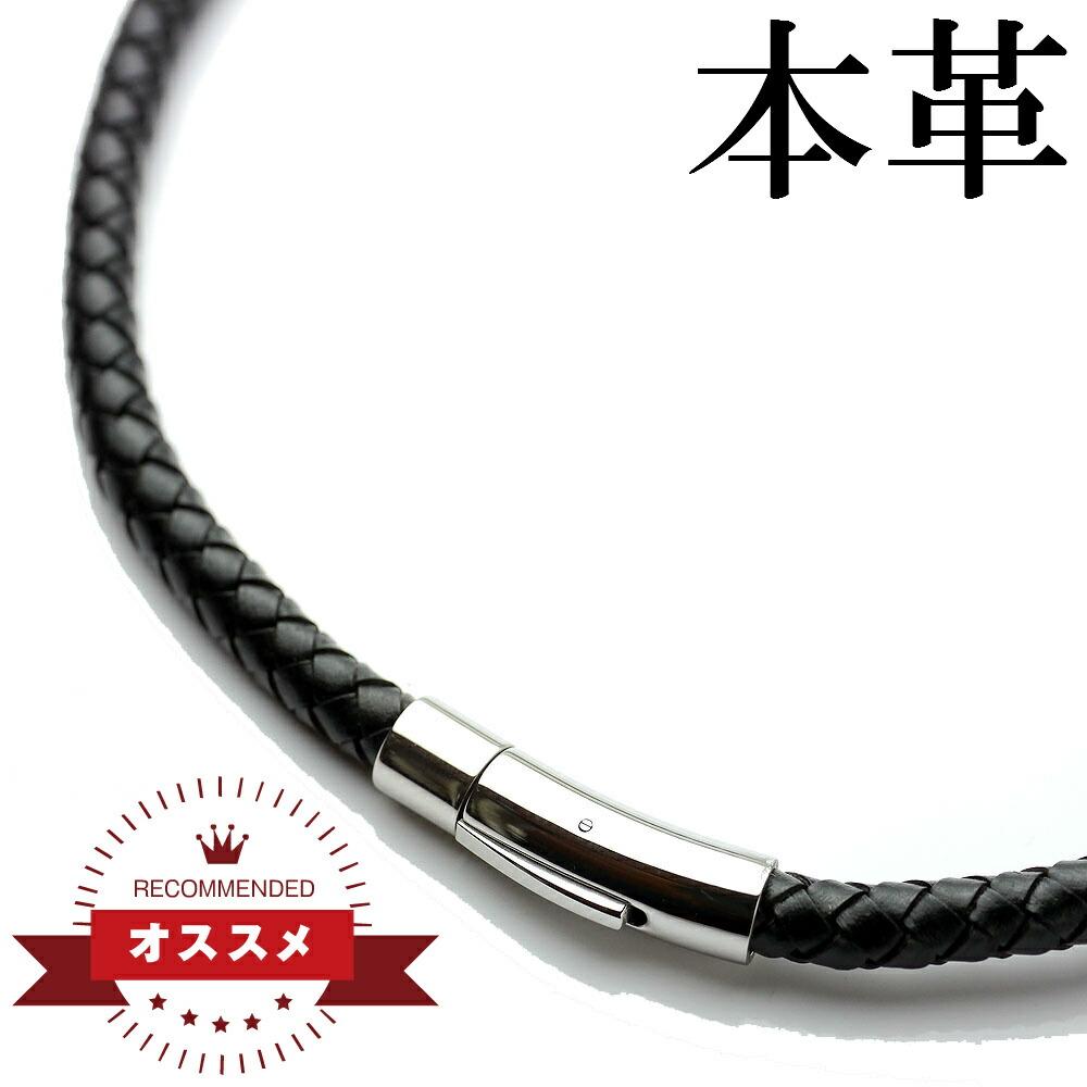 レザーチョーカー メンズ|黒 編み込み ロック式|ブラック ネ.